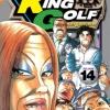King Golf จอมซ่าราชานักหวด เล่ม 14