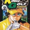 King Golf จอมซ่าราชานักหวด เล่ม 2