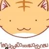 โลกบ๊องแบ๊วของแมวตัวกลม เล่ม 2