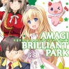 [COMIC] Amagi Brilliant Park ปฏิบัติการพลิกวิกฤตสวนสนุก เล่ม 3