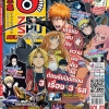 Zenshu Anime Magazine Vol.52