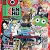 Zenshu Anime Magazine Vol.53