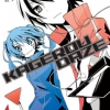 [COMIC] Kagerou Daze เล่ม 1