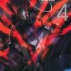Captain Earth กัปตันเอิร์ธ เล่ม 4 (จบ)