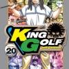 King Golf จอมซ่าราชานักหวด เล่ม 20