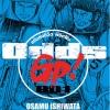 ODDS GP! แต้มต่อชีวิตพิชิตฝัน เล่ม 1