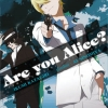 Are You Alice เล่ม 1