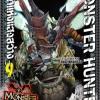 [COMIC] Monster Hunter นักล่าแห่งแสงสว่าง เล่ม 9