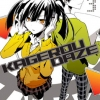 [COMIC] Kagerou Daze เล่ม 3