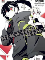 [COMIC] Kagerou Daze เล่ม 4