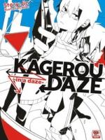 [NOVEL] Kagerou Daze เล่ม 1