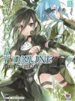 Sword Art Online เล่ม 6