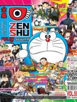 Zenshu Anime Magazine Vol.59