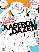 [NOVEL] Kagerou Daze เล่ม 4