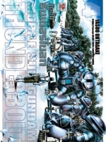 Mobile Suit Gundam Thunderbolt กันดั้มธันเดอร์โบลท์ เล่ม 4