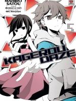 [COMIC] Kagerou Daze เล่ม 5