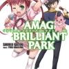 [NOVEL] Amagi Brilliant Park เล่ม 3
