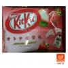 คิทแคทสตรอเบอรี่ (KitKat Strawberry)