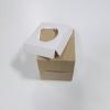กล่องคัพเค้ก 1 ชิ้น ลายคราฟท์หน้าขาวหลังน้ำตาล พร้อมฐานรองคัพเค้ก