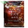 กาแฟแม็กซิมถุงเติมแดง (MAXIM Gorgeous Aroma Blend Refill Bag)