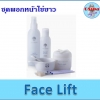 Face Lift Set
