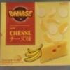 กล้วยอบกรอบ (รสชีท)