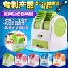 พัดลมแอร์ USB MINI FAN Air Conditioning ใส่น้ำแข็งได้ ราคาถูก