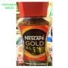 เนสกาแฟ กาแฟคาเฟอีนต่ำ (Nescafe Gold Blend DECAF)