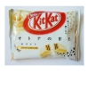คิทแคทไวท์ช็อคโกแลต Vanilla Beans (KitKat White Chocolate with Vanilla Bean)