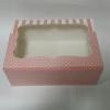 กล่องเค้ก กล่องคัพเค้ก 6 ชื้น กล่องขนม กล่องเค้กครึ่งปอนด์ กล่องเบเกอรี่ ลายชมพูจุด 16x22.6x9ซม.20ใบ/แพ็ค