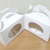 กล่องคุ๊กกี้ / กล่องขนม / กล่องเค้ก / กล่องคัพเค้ก กล่องช้อกโกแล็ต แบบมีหูหิ้ว สีขาว