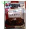 กาแฟแม็กซิมถุงเติมแดงครีม (MAXIM Hybrid Top Aroma Coffee Refill Bag)