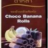 กล้วยม้วนเคลือบซ็อคโกแลต