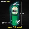 """ถังดับเพลิง """"สีเขียว"""" สารสะอาด BF2000 ขนาด (10 ปอนด์) ดับไฟ A B C"""