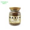 กาแฟแม็กซิมขวดทอง (MAXIM Coffee Gold Blend)