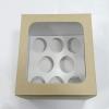 กล่องคัพเค้ก กล่องคัพเค้ก 8 ชิ้น (พร้อมฐานคัพเค้ก) ลายคราฟท์ 20.5 x ยาว 20.5 x สูง 10.0 ซม.