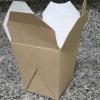 กล่องใส่อาหารทรงสูง กล่องข้าว กล่องผัดไท 9.2x10.5x10.2ซม.ราคา 120 บาท( 20 ใบ)