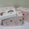 กล่องคัพเค้ก 2 ชิ้น / กล่องขนม พร้อมฐานรองคัพเค้กแบบ 2 ช่อง