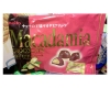 Meito ช็อคโกแลตไส้แมคคาเดเมีย (Meito Macadamia Chocolate)