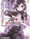 Sword Art Online เล่ม 5