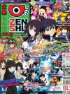 Zenshu Anime Magazine Vol.55