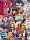 Zenshu Anime Magazine Vol.70