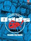 [แยกเล่ม] ODDS GP! แต้มต่อชีวิตพิชิตฝัน เล่ม 1-14 (จบ)