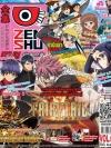 Zenshu Anime Magazine Vol.63