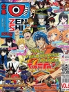 Zenshu Anime Magazine Vol.66
