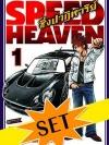[SET] Speed Heaven ซิ่งปาฏิหาริย์ (2 เล่มจบ)