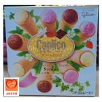 กูลิโกะ คาปิโก้ รูปไอศกรีมรวมรส (Glico Caplico Stick Assort Pack)