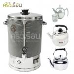 กา ถังต้มน้ำ Tea Pot, Kettle, Electric Urn