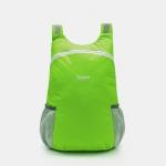 กระเป๋ากันน้ำพับได้ สีเขียว