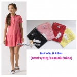 1114 Lacoaste Kids Dress ขนาด 6,8,10 ปี